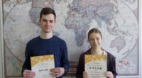 Olomouc, Vrahovice – Krásného výsledku v krajském kole zeměpisné olympiády dosáhli naši studenti jak v kategorii středních škol, tak v kategorii základních škol. Martin Mátych ze 3.B zvítězil se ziskem […]